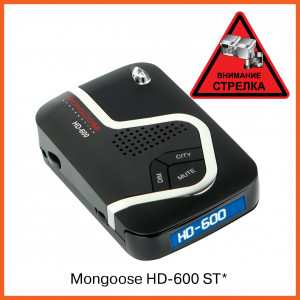 Радар-детектор Mongoose HD-600 ST