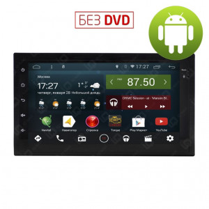 ������� ��������� IQ NAVI T44-2101C �� Android 4.4.2 Quad-Core (4 ����) 7